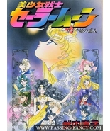 Sailor Moon Princess Kaguya, Naoko Takeuchi Manga +English - $9.00