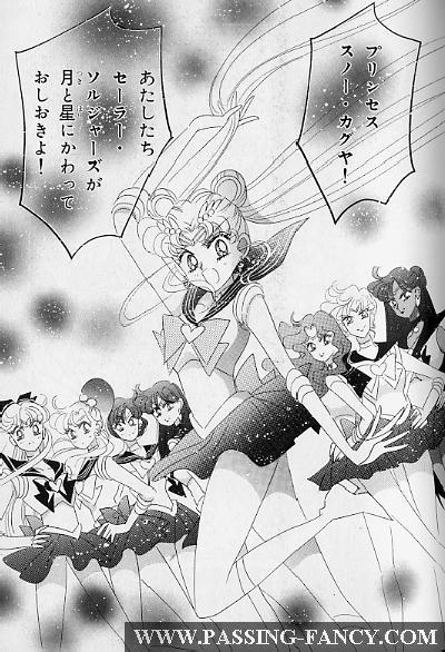 Sailor Moon Princess Kaguya, Naoko Takeuchi Manga +English