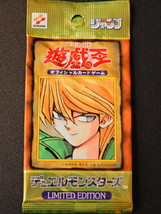 Mint Out Of Print Yu-Gi-Oh First Term Early Limited Edition 1 Jonouchi Pack - $327.99