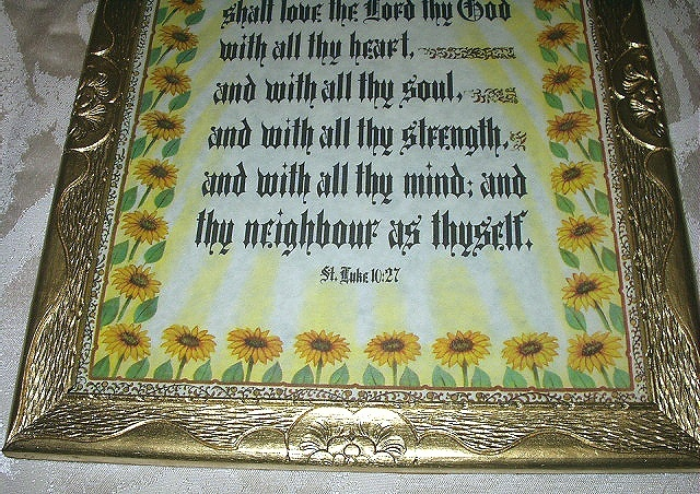 Religious Framed Motto Print-Thou shall love the Lord thy God with all thy heart