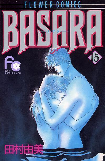 Basara-15