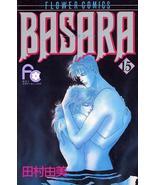 Basara Volume 15, by Yumi Tamura, Japanese Manga +English - $5.00