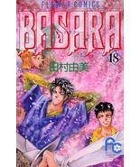 Basara Volume 18, by Yumi Tamura, Japanese Manga +English - $5.00