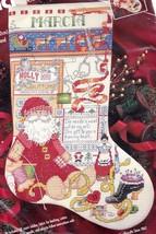 Bucilla Stitchers Stocking Sewing Crafts Santa Cross Stitch Stocking Kit 83434 E - $42.95