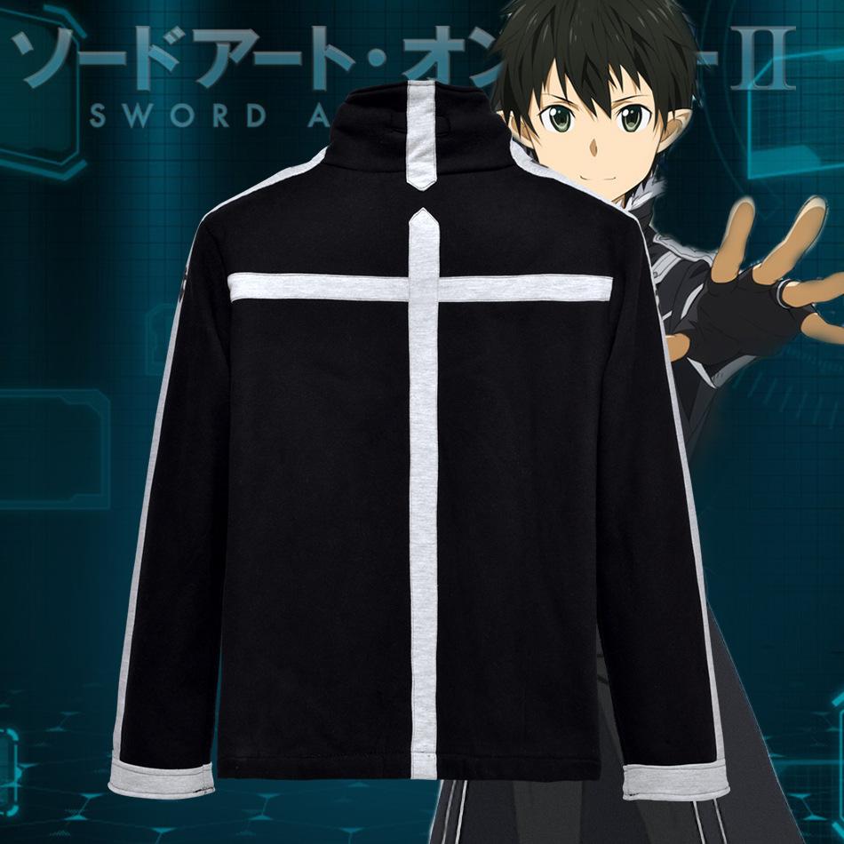 Sword Art Online 2 Extra Edition Fleece Kirito cosplay Costume