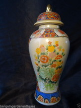 Antique Style Porcelain Oriental Mandarin Famille Roses Temple Vase - $386.07