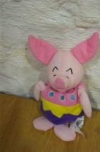 """Winnie the Pooh PIGLET AS EASTER EGG 9"""" Stuffed Animal - $15.35"""