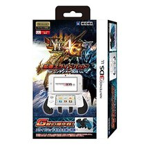 3DS LL Monster Hunter 4G Extended slide pad for Nintendo 3DS LL [video g... - $51.36