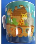 Noah's Ark Animal Baby Shower 1st Birthday Party Gift 10 oz. Melamine Cu... - $4.99