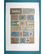 ARAB Arabian Ornaments on Manuscripts - COLOR Litho Print A. Racinet - $22.95
