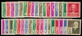 1940 1c-10c Famous American Issues, Set of 35 Scott 859-893 Mint F/VF NH - $33.10