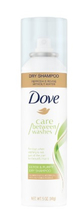 Dove Beauty Detox and Purify Dry Shampoo - 5oz  - $8.95