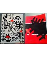 GIUSEPPE CAPOGROSSI stunning red black Modern LITHOGRAPH PRINTS RARE SET... - $1,919.99