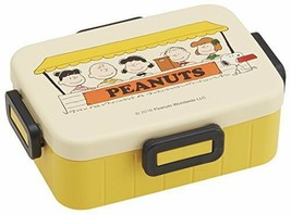 New 4 points Lock Lunch Box 650ml Snoopy PEANUTS Made in Japan YZFL 7 - $40.19
