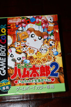 Tottoko Hamtaro The Adventures of Hamtaro 2 Game Boy Color Japanese Game... - $15.44