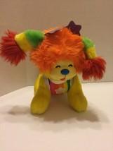 "Hallmark Mattel Rainbow Brite Puppy Plush Stuffed Animal 9"" 1983 Vintage - $15.88"