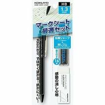 KOKUYO-stationery-Mechanical pencil Mark sheet PS-SMP101D 1.3mm - $6.15