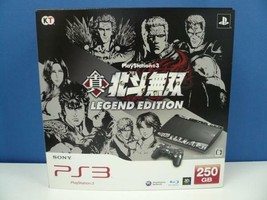 Playstation3 PS3 Console Fist of the North Star LEGEND EDITION Sony Japa... - $699.99