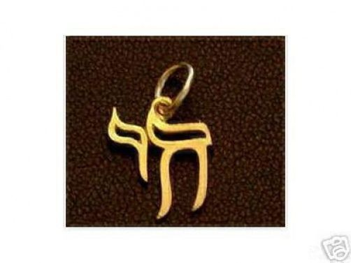 Primary image for LOOK Jewish Gold plated Sterling Silver Pendant Charm Chai