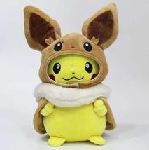 Pikachu Eevee Pokemon Plush Toy Video Game Plush Nintendo Plush Soft Plush Video - $97.20