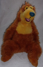 "Disney Henson Big Blue House Bear 16"" Plush Animal  - $15.99"