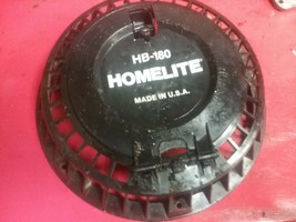 Homelite HB180 blower grill cover 00320 - $12.95