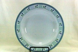 Oneida Gaiety Large Rimmed Soup Bowl - $14.39