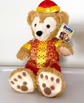Disney Duffy Bear Chinese Outfit Plush Hidden Mickey - $39.99