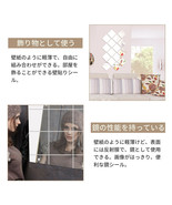 New Arrival 16Pcs Square Mirror Tile Wall Stickers 3D Decal Mosaic Home US - $13.37