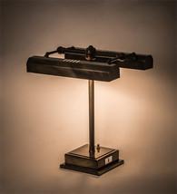 "16"" High Utica Library Lamp - $3,750.00"