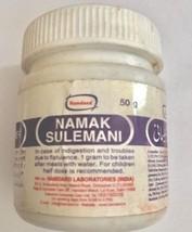 namak sulemani 50 gm Indigestion troubles due to flatulence - $13.00