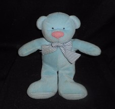 "10"" Vintage Russ Berrie Blue Thermal Teddy Bear Rattle Stuffed Animal Plush Toy - $36.47"