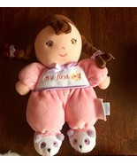 My First Doll Soft Baby Plush Pink with Purple Bows Braided Hair Bear Sl... - $25.00