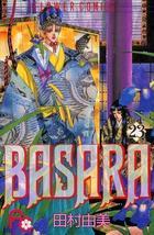 Basara 23 thumb200