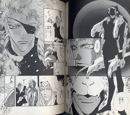 Basara Volume 23, by Yumi Tamura, Japanese Manga +English