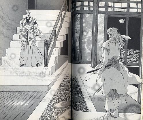 Basara Volume 24, by Yumi Tamura, Japanese Manga with Free English Translation