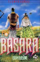 Basara 25 thumb200
