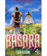 Basara Volume 25, by Yumi Tamura, Japanese Manga +English - $5.00