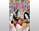 Basara 26 thumb155 crop