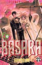 Basara Vol.#27 Manga by Yumi Tamura +English - $5.00