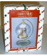 Beautiful House of Lloyd NATIVITY Ornament & Stand, IOB - $12.99