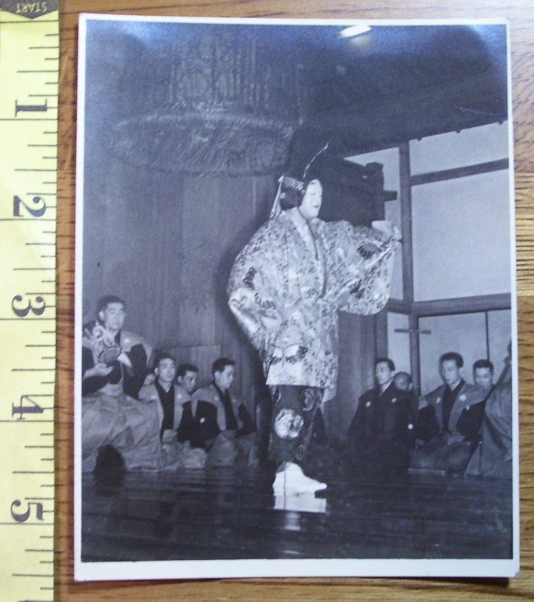 WWII Era Japanese Military Noh Actor on Stage 1930`s!