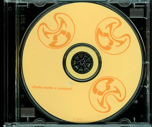 ICU - Chotto Matte a Moment 1998 CD Quirky Electronica