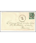 1880 South Deerfield NH Defunct Post Office Cover  - €8,44 EUR