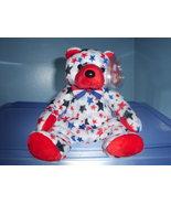 Red TY Beanie Baby MWMT 2003 - $6.99