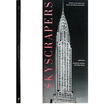 "Skyscrapers Architecture History 18"" + Tall! World Trade Cen - $8.00"