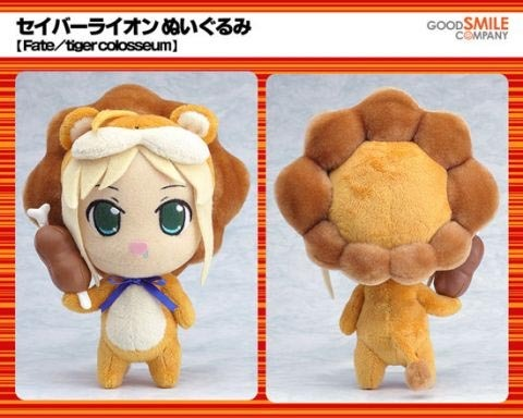 Fate/Stay: Lion Saber Plush [Wonderfest 2007] Plush Brand NEW!