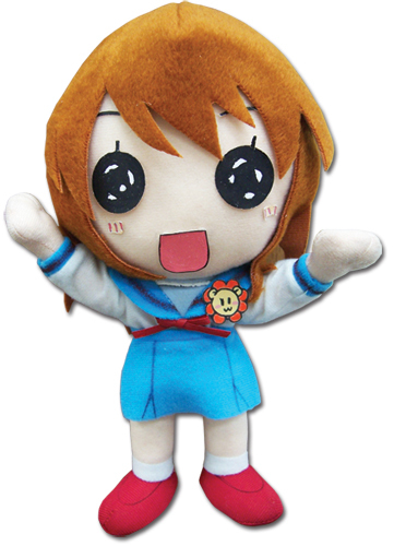 Primary image for Haruhi: Mikuru Asahina 8 Inch Tall Plush Brand NEW!