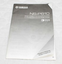 YAMAHA NS-P610 PF 5.1 Home theather system Owners Manuals Good Shape See... - $16.78