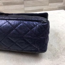 Auth Chanel Metallic 2.55 Reissue Quilted Calfskin 227 Jumbo Double Flap Bag  image 5